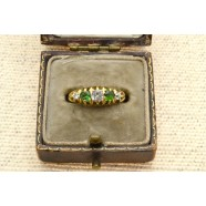 ANTIQUE DIAMOND AND DEMANTOID GARNET RING